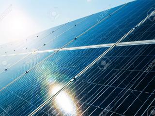 Energetska industrija